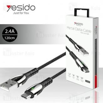 کابل Type C یسیدو Yesido CA43 Metal Charging Cable توان 2.4 آمپر