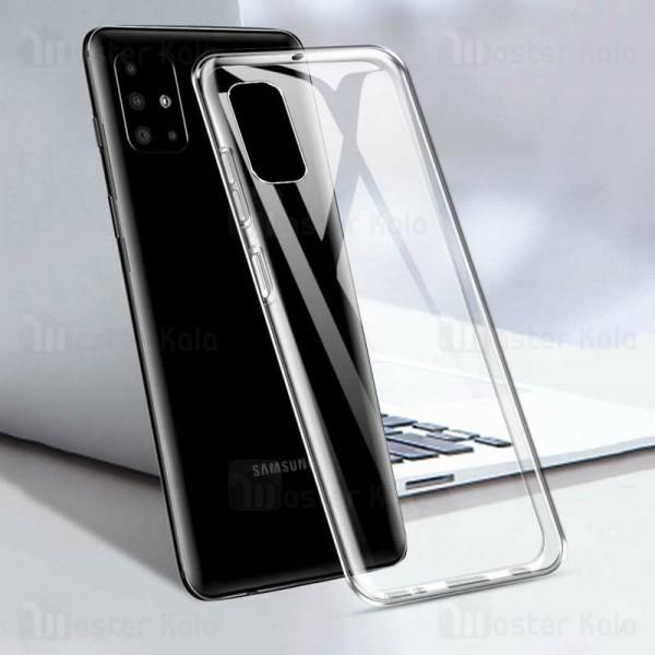 قاب ژله ای پشت کریستالی سامسونگ Samsung Galaxy A51 / A515