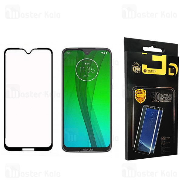 محافظ صفحه شیشه ای تمام صفحه تمام چسب موتورولا Motorola Moto G7 / G7 Plus Mocol