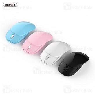 موس وایرلس ریمکس Remax G50 Slide Cover Wireless Mouse