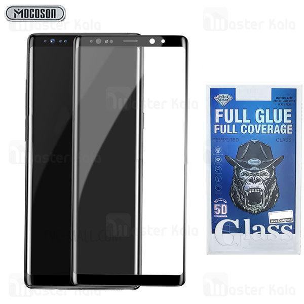 محافظ صفحه شیشه ای تمام صفحه و تمام چسب سامسونگ Samsung Galaxy Note 8 Glass Mocoson