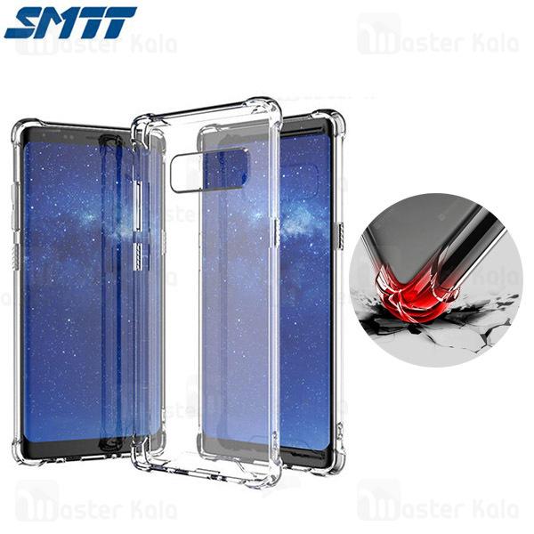 قاب ژله ای ضد ضربه سامسونگ Samsung Galaxy Note 9 Smtt ShockProof AirBag