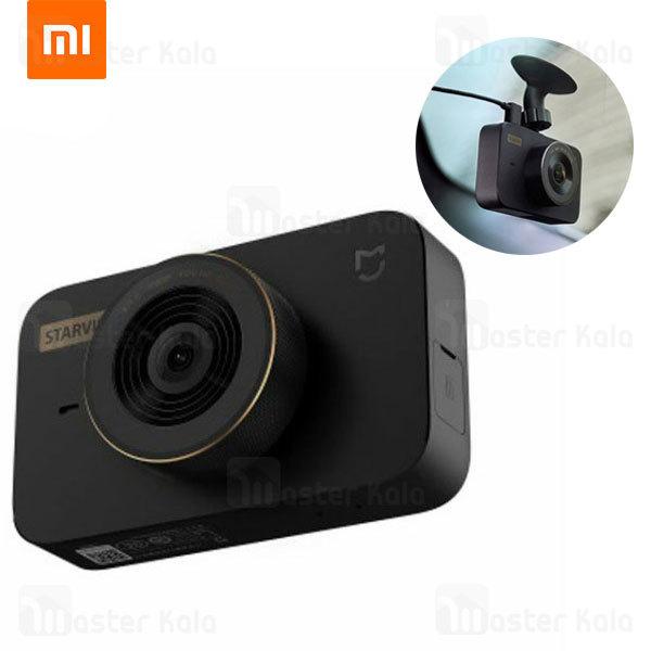 دوربین خودروی شیائومی Xiaomi Mi Dash Cam 1s