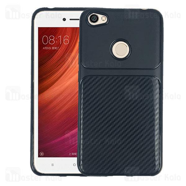قاب ژله ای طرح چرم فیبر کربنی شیائومی Xiaomi Redmi Note 5A Prime Auto Focus Fiber Carbon