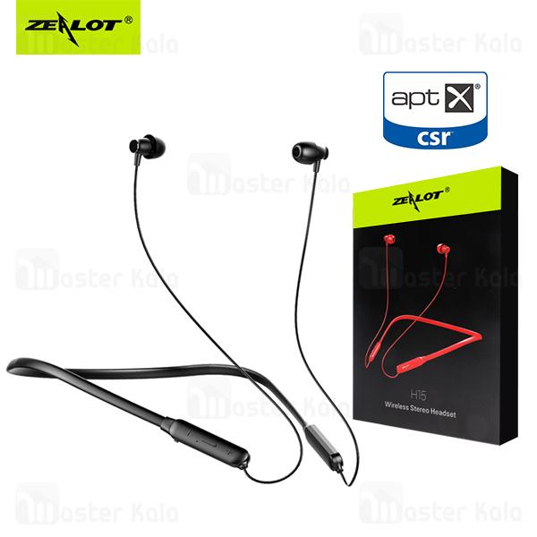 هندزفری بلوتوث زیلوت Zealot H15 aptX bluetooth headphone