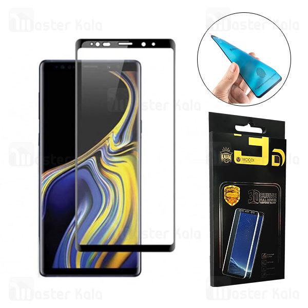 محافظ صفحه پلیمر نانو سامسونگ Samsung Galaxy Note 8 / Note 9 Polymer Nano
