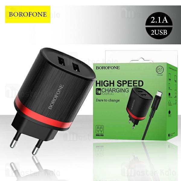 شارژر دیواری بروفون Borofone BA7A Set Dual USB Charger 2.1A دارای کابل