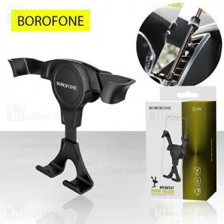 هولدر بروفون Borofone BH9 Air Outlet Phone Holder مناسب گوشی 6 اینچ