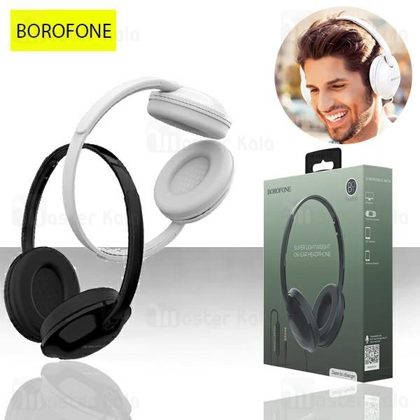 هدفون سیم دار بروفون Borofone BO1 Wired Headphone
