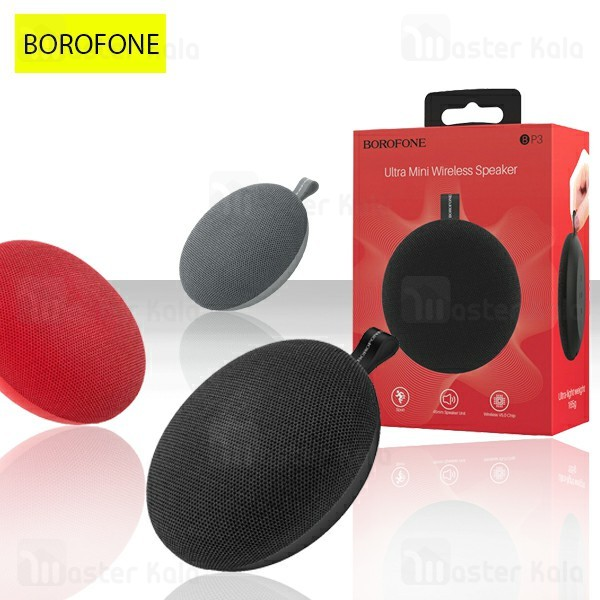 اسپیکر بلوتوث بروفون Borofone BP3 Ultra Mini Sport Wireless Speaker