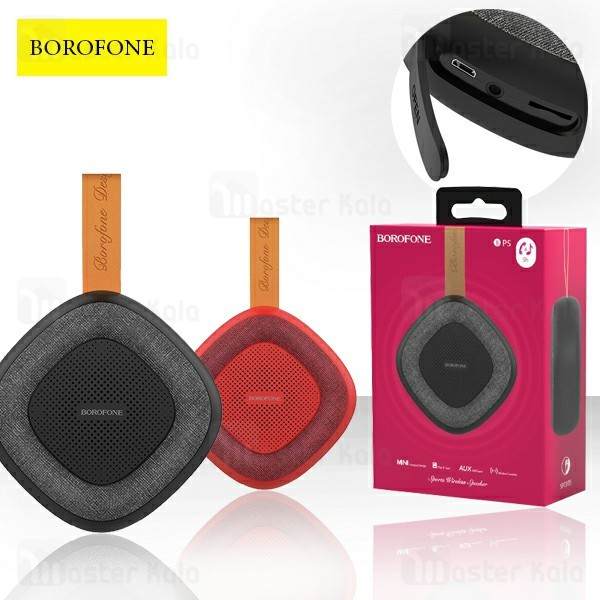 اسپیکر بلوتوث بروفون Borofone BP5 Mini Sport Wireless Speaker
