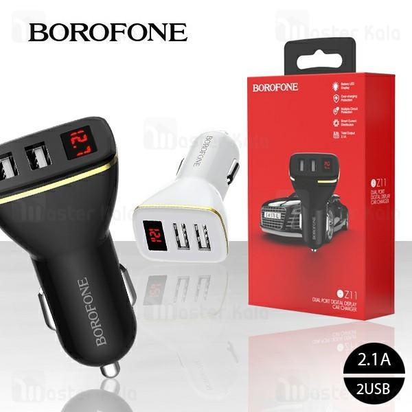 شارژر فندکی بروفون Borofone BZ11 Digital Display Car Charger توان 2.1 آمپر