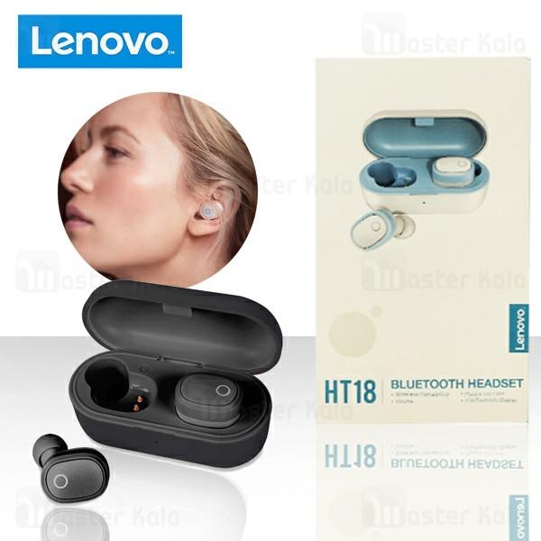 هندزفری بلوتوث دو گوش لنوو Lenovo HT18 TWS Bluetooth Headset