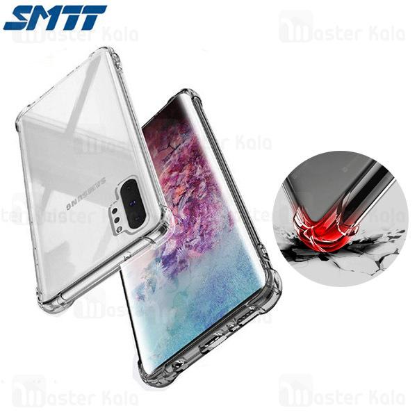 قاب ژله ای ضد ضربه سامسونگ Samsung Galaxy Note 10 Plus Smtt ShockProof AirBag