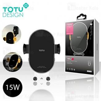 هولدر و شارژر وایرلس 15 وات TOTU CACW-039 Bumblebee Wireless Charger ابعاد 4 تا 6.5 اینچ