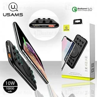 پاوربانک وایرلس 10000 یوسمز Usams PB26 CD87 Wireless Power Bank فست شارژ QC3.0