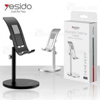 پایه نگهدارنده یسیدو Yesido C70 Adjustable Desktop Holder طراحی رومیزی