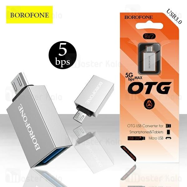 تبدیل USB به Micro USB بروفون Borofone BV2 OTG USB3.0 Adapter