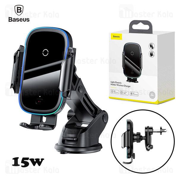 پایه نگهدارنده و شارژر وایرلس بیسوس هوشمند Baseus Light Electric WXHW03-01 15W