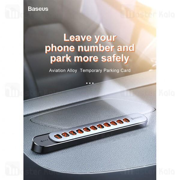 هولدر کارت پارکینگ بیسوس Baseus Sliding Cover Temporary Parking Number ACNUM-E0G