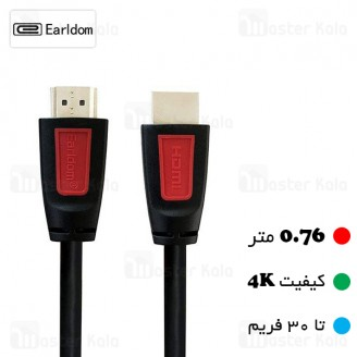 کابل HDMI ارلدام Earldom ET-W09 HDMI V1.4 1080p طول 0.75 متر