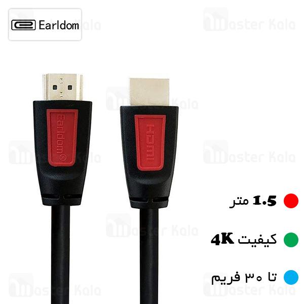 کابل HDMI ارلدام Earldom ET-W09 HDMI V1.4 1080p طول 1.5 متر
