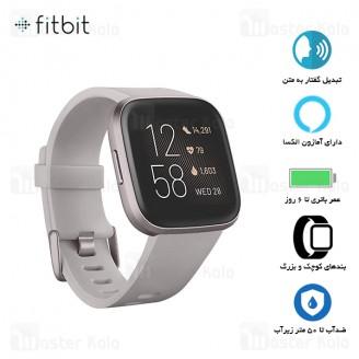 ساعت هوشمند فیت بیت FitBit Versa 2 Smart Watch