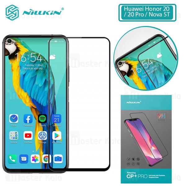 محافظ صفحه شیشه ای تمام صفحه تمام چسب هواوی Huawei Honor 20 / Honor 20 Pro / Nova 5T Nillkin CP+ Pro