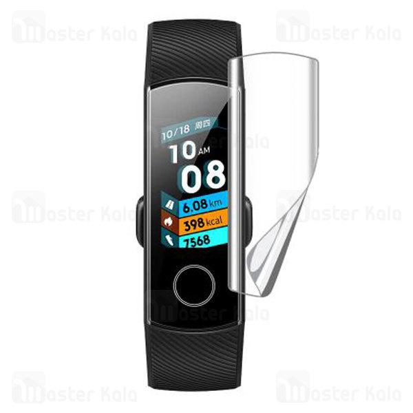 محافظ نانو دستبند سلامتی هواوی هانر Huawei Honor Band 5 / 4 TPU Screen Protector