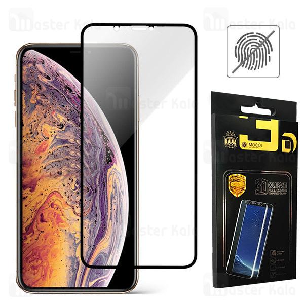 محافظ صفحه شیشه ای مات تمام صفحه و تمام چسب آیفون Apple iPhone X / XS / 11 Pro Mocol