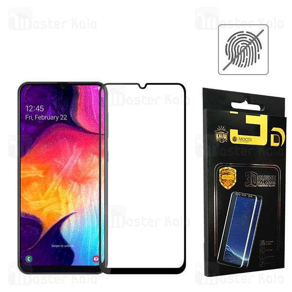 محافظ صفحه شیشه ای مات تمام صفحه و تمام چسب Samsung Galaxy A20 / A30 / A30s / A50 / A50s Mocol