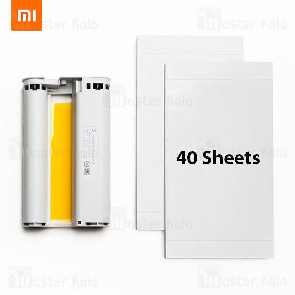پک 40 تایی کاغذ چاپ و جوهر پرینتر شیائومی Xiaomi Mi Wireless Photo Printer Ink and Paper