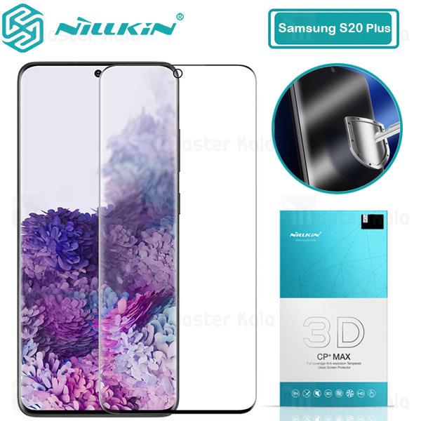 محافظ صفحه شیشه ای دورچسب تمام صفحه نیلکین Samsung Galaxy S20 Plus 3D CP+ Max