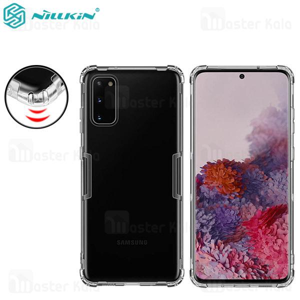 قاب ژله ای نیلکین سامسونگ Samsung Galaxy S20 Nillkin Nature TPU