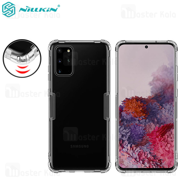 قاب ژله ای نیلکین سامسونگ Samsung Galaxy S20 Plus Nillkin Nature TPU