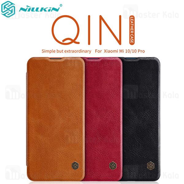 کیف چرمی نیلکین شیائومی Xiaomi Mi 10 / Mi 10 Pro 5G Nillkin Qin Leather Case