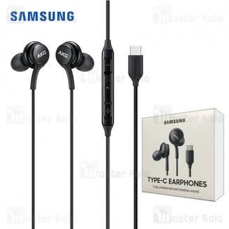 هندزفری اورجینال Type C سامسونگ Samsung AKG EO-IC100BBEGAE Original Handsfree ساخت ویتنام