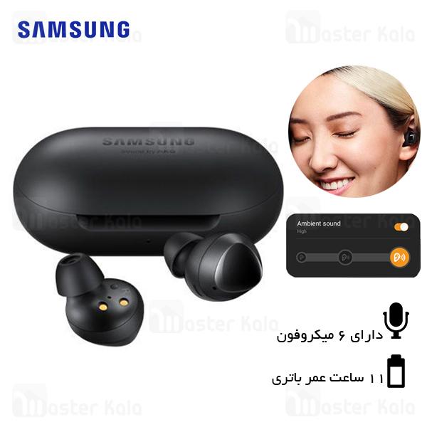هندزفری بلوتوث دو گوش سامسونگ Samsung Galaxy Buds Plus True Wireless Earbuds