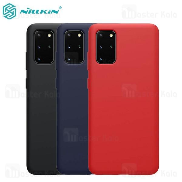 قاب سیلیکونی نیلکین سامسونگ Samsung Galaxy S20 Plus Nillkin Flex PURE Case