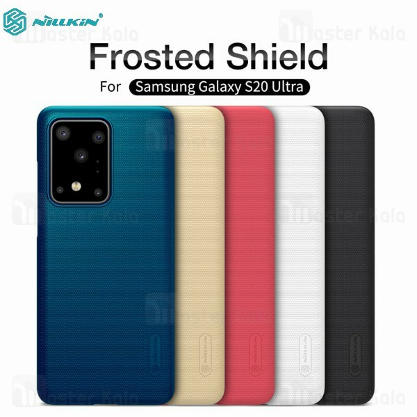 قاب محافظ نیلکین سامسونگ Samsung Galaxy S20 Ultra Nillkin Frosted Shield