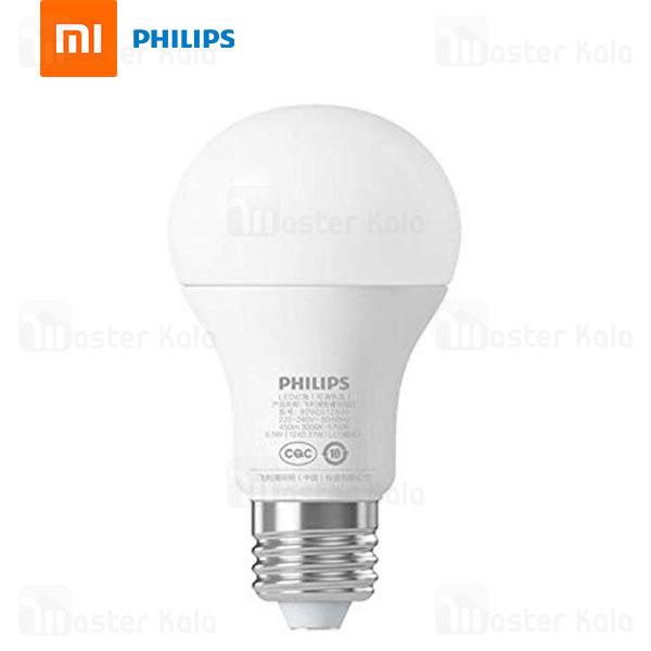 لامپ هوشمند شیائومی فیلیپس Xiaomi Philips Wi-Fi LED Bulb E27 2700K 9W