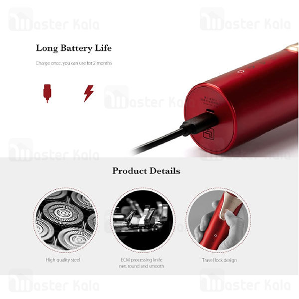 ماشین ریش تراش Xiaomi Soocas Linglang S3 Smooth Electric Shaver