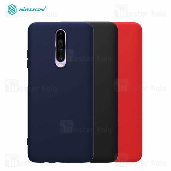 قاب محافظ نیلکین شیائومی Xiaomi Redmi K30 / Poco X2 Nillkin Rubber Wrapped case