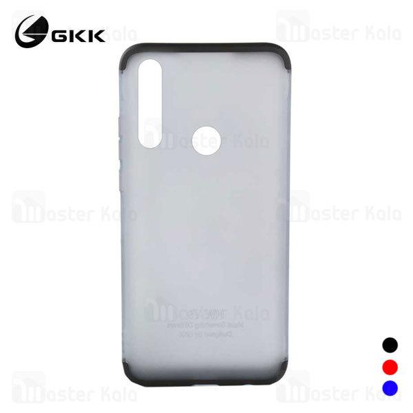قاب 360 درجه مات شیائومی Xiaomi Redmi Note 8 GKK 360 Matte Full Case