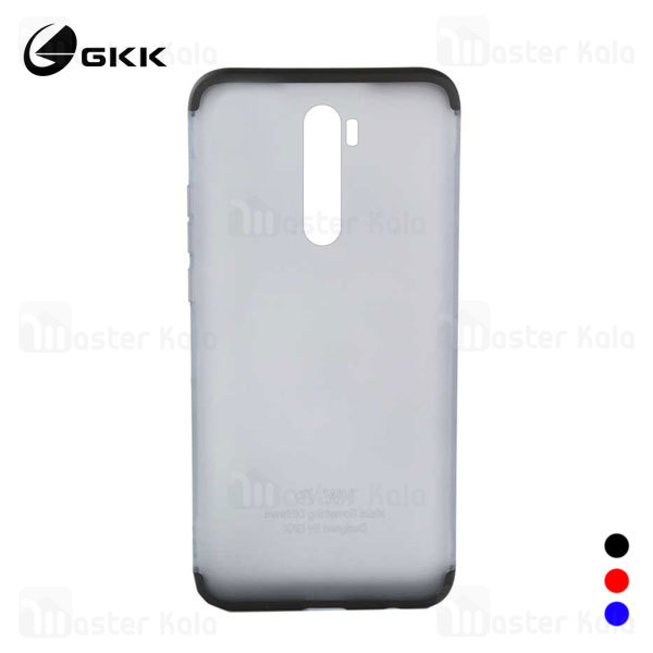قاب 360 درجه مات شیائومی Xiaomi Redmi Note 8 Pro GKK 360 Matte Full Case