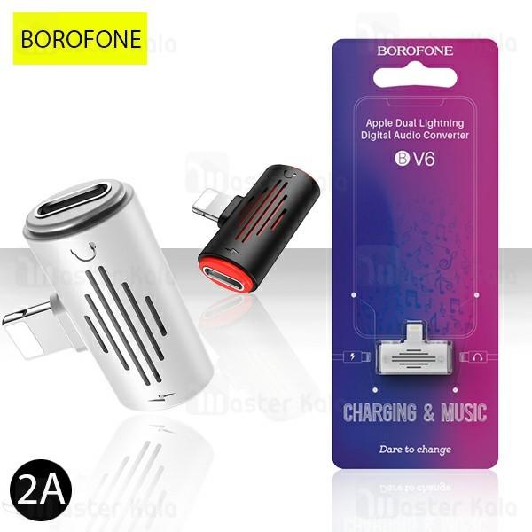 تبدیل لایتنینگ اتصال همزمان هندزفری و شارژر Borofone BV6 Audio Converter
