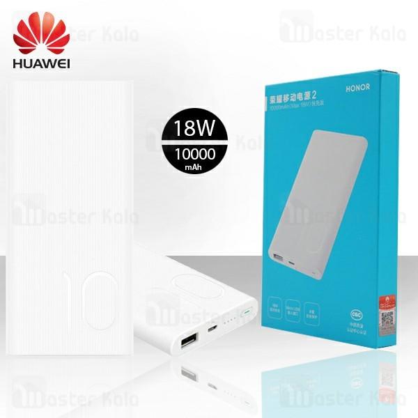 پاوربانک 10000 فست شارژ هواوی HUAWEI Honor AP10QM Power Bank با توان 18 وات