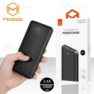 پاوربانک 10000 مک دودو Mcdodo MC-735 Hummingbird Power Bank توان 2.4 آمپر