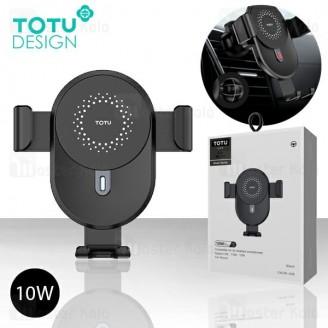 هولدر و شارژر وایرلس 10 وات TOTU CACW-036 Smart Wireless Charger ابعاد 4 تا 6.5 اینچ