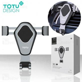 هولدر توتو Totu DCTV-18 Speedy Gravity Style Holder مناسب گوشی 6 اینچ